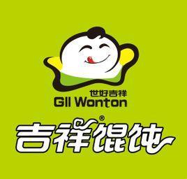 上海吉祥馄饨加盟怎么样,加盟费用多少钱?