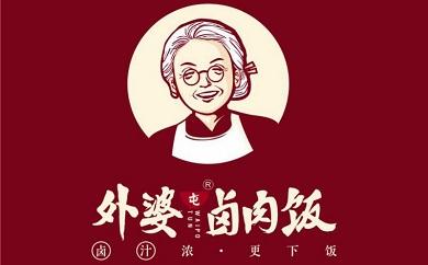 小王外婆屯卤肉饭纯外卖店一年能卖300多万