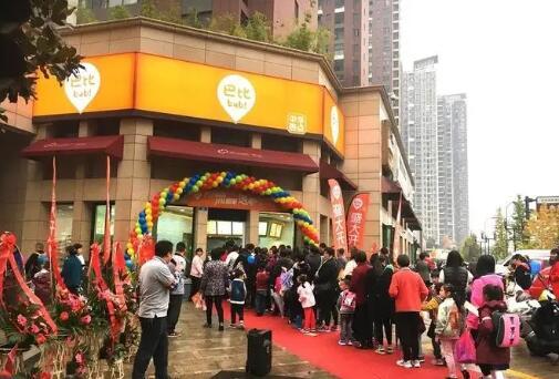 上海巴比馒头加盟店费用